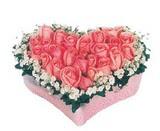 kalp içerisinde 9 adet pembe gül  Kıbrıs ucuz çiçek gönder