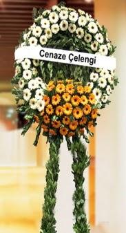 Cenaze çelenk modelleri  Kıbrıs çiçek yolla